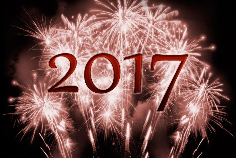 nowy-rok-2017-w-hotelu-elita